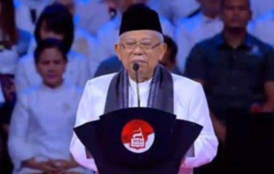 Wapres Ma'ruf Amin Akan Buka Rakernas Ke-1 Media Online Indonesia